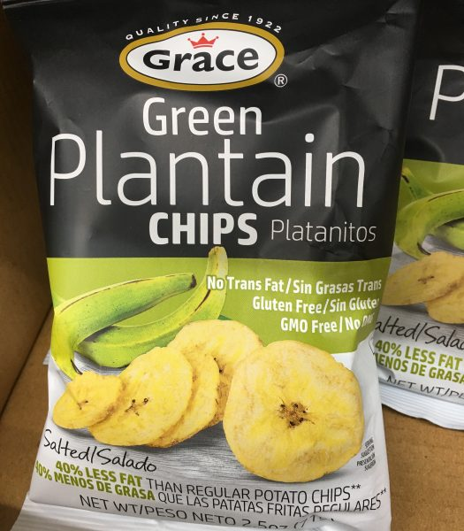 Plantain Chips (Green)